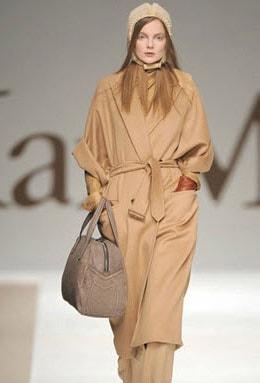 Женственное пальто-кимоно с рукавами три четверти, приталенное поясом