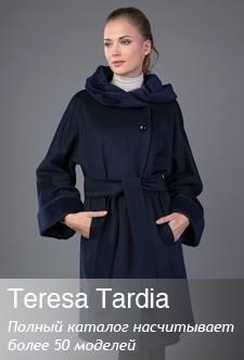 Женское итальянское пальто Teresa Tardia