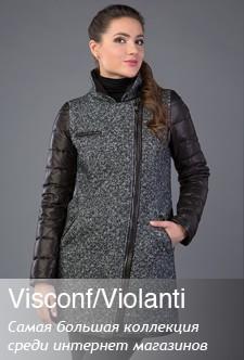 Модели женского демисезонного пальто Visconf/Violanti