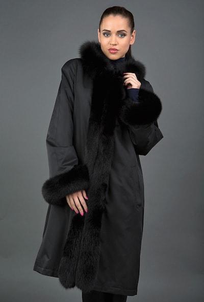 Длинное пальто на меху Rolf Schulte трапециевидного силуэта