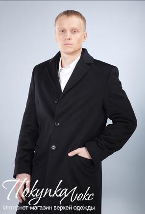 Мужское осеннее пальто: продам в разделе Одежда, обувь. www.avito.ru...