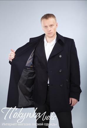 Мужское осеннее пальто темно.