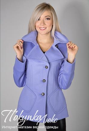 Тренды женское пальто весна 2011