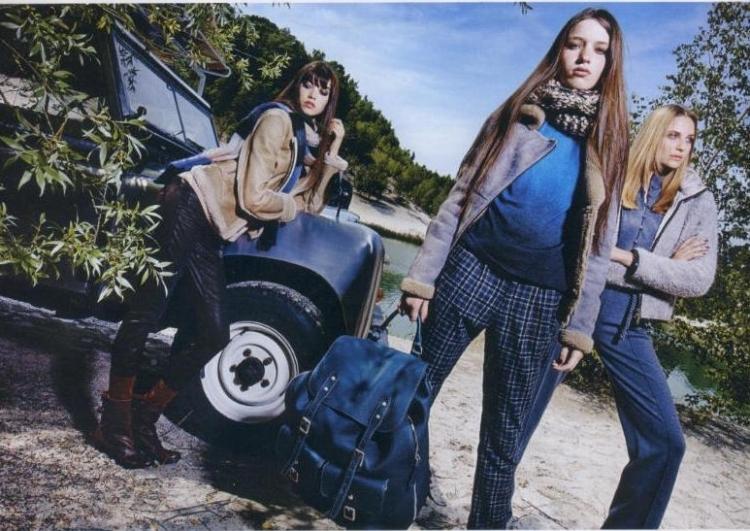 Модные образы европейской молодежи