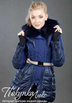 Женские зимние куртки. Модные фасоны и
