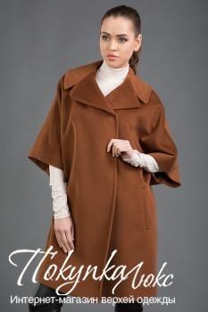 Пальто трапециевидного покроя BELLA BICCHI