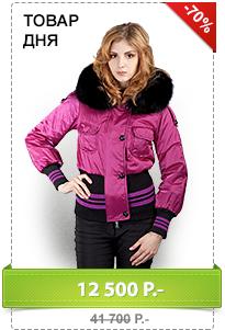 Женские ветровки женские куртки