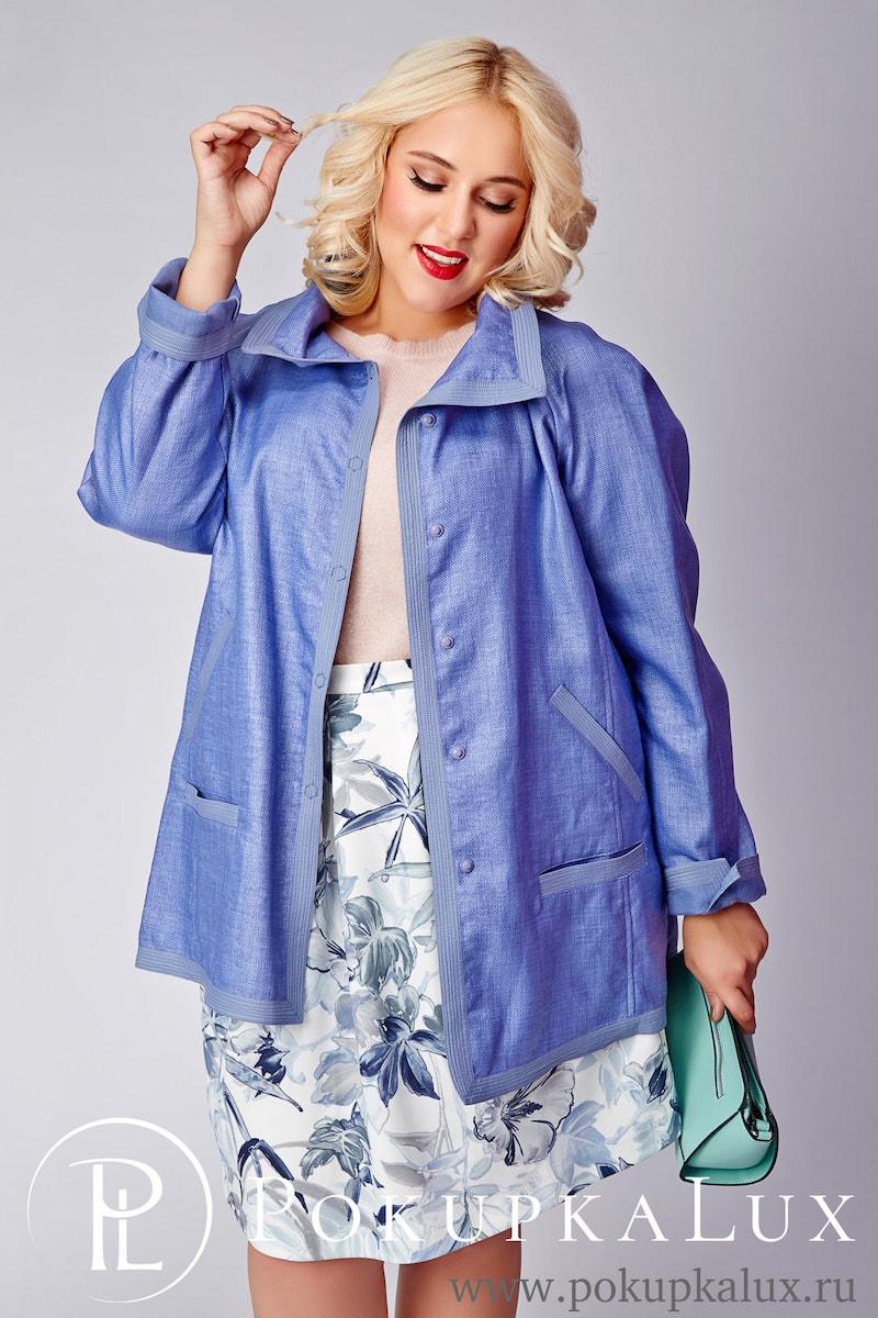067069567dea Голубая женская ветровка с карманами на большой размер