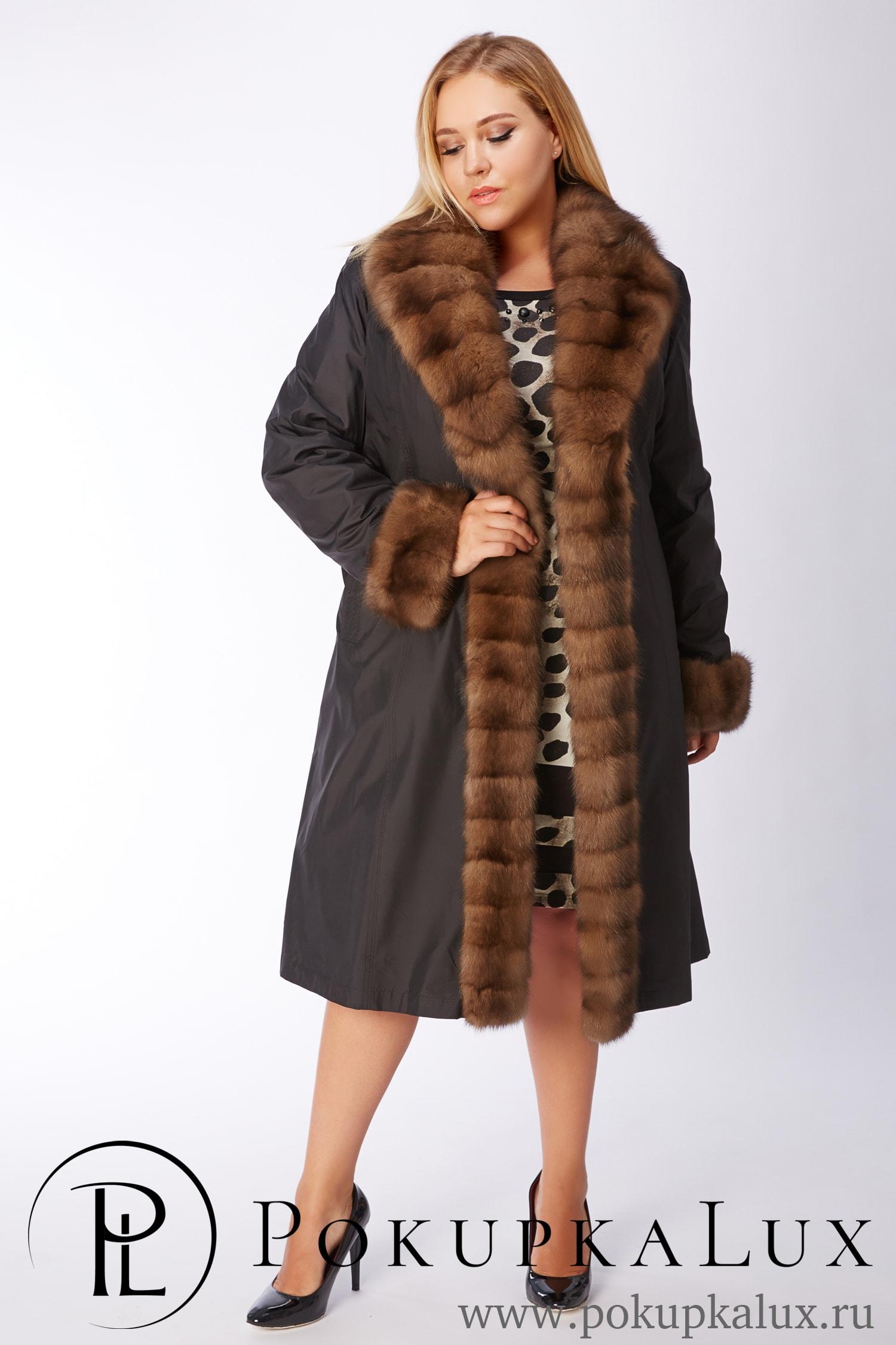 d26c8377fe3 Длинное итальянское пальто на кроличьей подкладке