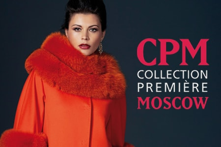 Heresis на выставке Collection Premiere Moscow