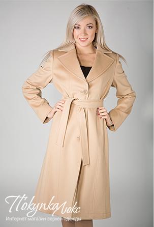 577e5577762 Классическое бежевое пальто Teresa Tardia Купить ...