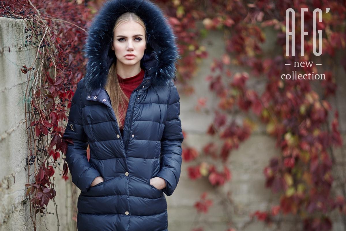 Какое нижнее белье в моде: обзор актуальных тенденций 2017 года, Джурия