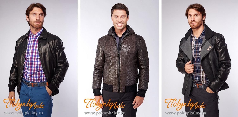 Весенние Кожаные Куртки Мужские