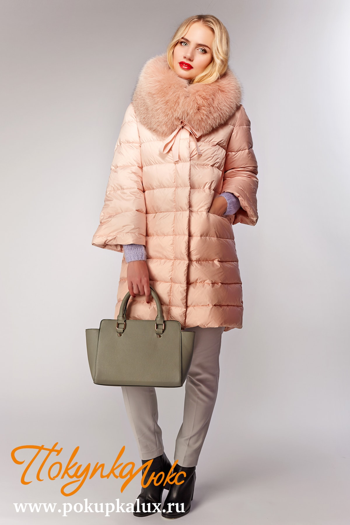 Интернет магазин одежды купить пуховик женский