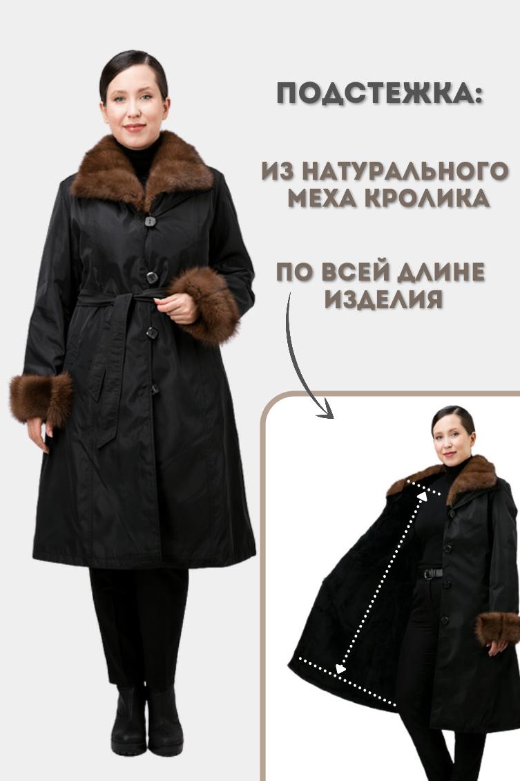 6624a06a96d Длинное женское пальто на меховом подкладе
